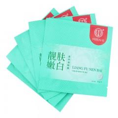 同仁堂 靓肤嫩白蚕丝面膜 5片/盒(效期至2020-12-27)