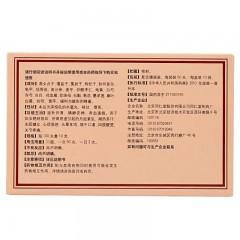 同仁堂 坤宝丸 50丸*10袋/盒