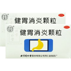 同仁堂 健胃消炎顆粒 10g*10袋/盒