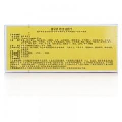 紫金山泉 脾肾两助丸 10丸盒