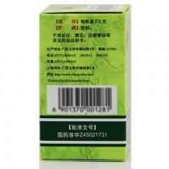 玉林 湿毒清胶囊 30粒/盒