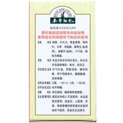 本草纲目 金鸡虎补丸 60g*1瓶/盒