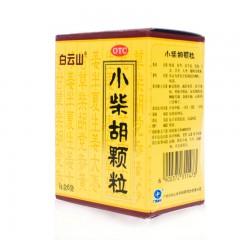 白云山 小柴胡颗粒10g*6袋/盒