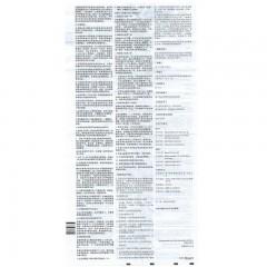 優思明 屈螺酮炔雌醇片 21片