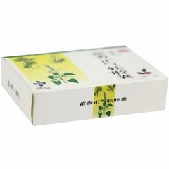 神威 藿香正气软胶囊 0.45g*24粒/盒