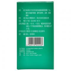 正大九力 盐酸氨基葡萄糖片 0.75g*30片/盒