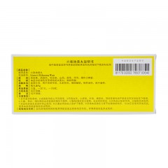 紫金山泉 六味地黄丸 10丸