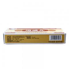 紫金山泉 逍遥丸 9g*10丸/盒