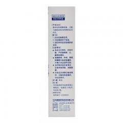 易舒特 甘霖洗剂150ml*1瓶/盒