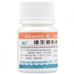 海王 维生素B1片 100片/瓶