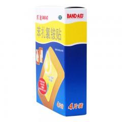 邦迪 苯扎氯铵贴大片 4片/盒