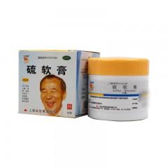 信龙 硫软膏 10% 25g