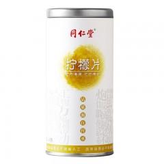 同仁堂 柠檬片 40g