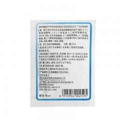 康王 酮康唑洗剂 5ml