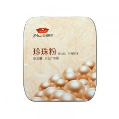 京润珍珠(gNPearl) 珍珠粉0.3g*16袋