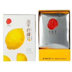 同仁堂冻干柠檬 22.5g/盒