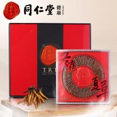同仁堂 冬虫夏草 -30/25g