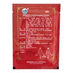 德眾 腰腎膏 12貼/盒
