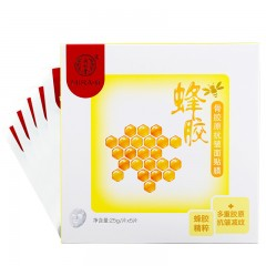 北京同仁堂 蜂胶骨胶原抗皱面膜 5片
