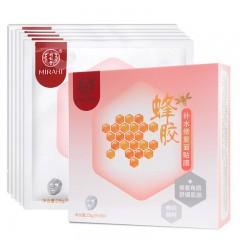 同仁堂 蜂膠補水修復面膜 5片/盒