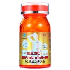 同仁堂 维生素C咀嚼片(成人型) 55.2g/60片