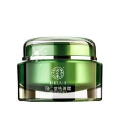 同仁堂祛斑霜(晚间修护型)45g