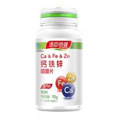 汤臣倍健 钙铁锌咀嚼片1.5g/片*60片