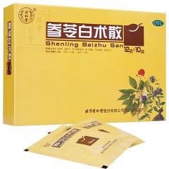同仁堂 参苓白术散 12g*10袋/盒