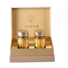 同仁堂 珍珠粉 15g*2瓶