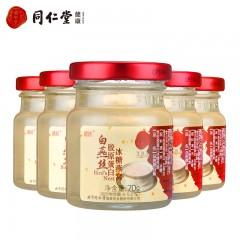 同仁堂 白燕丝胶原蛋白冰糖燕窝 (6瓶家庭装)