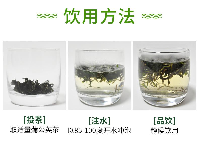 蒲公英茶7