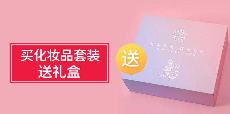 送礼盒关联.jpg