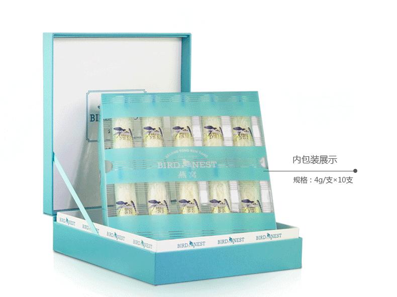 白燕盞燕窩禮盒-包裝內部展示