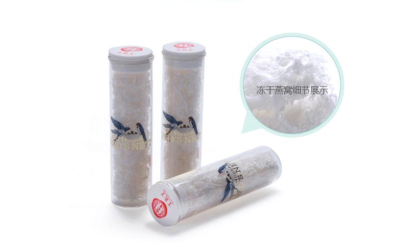 白燕盞燕窩禮盒-細節展示
