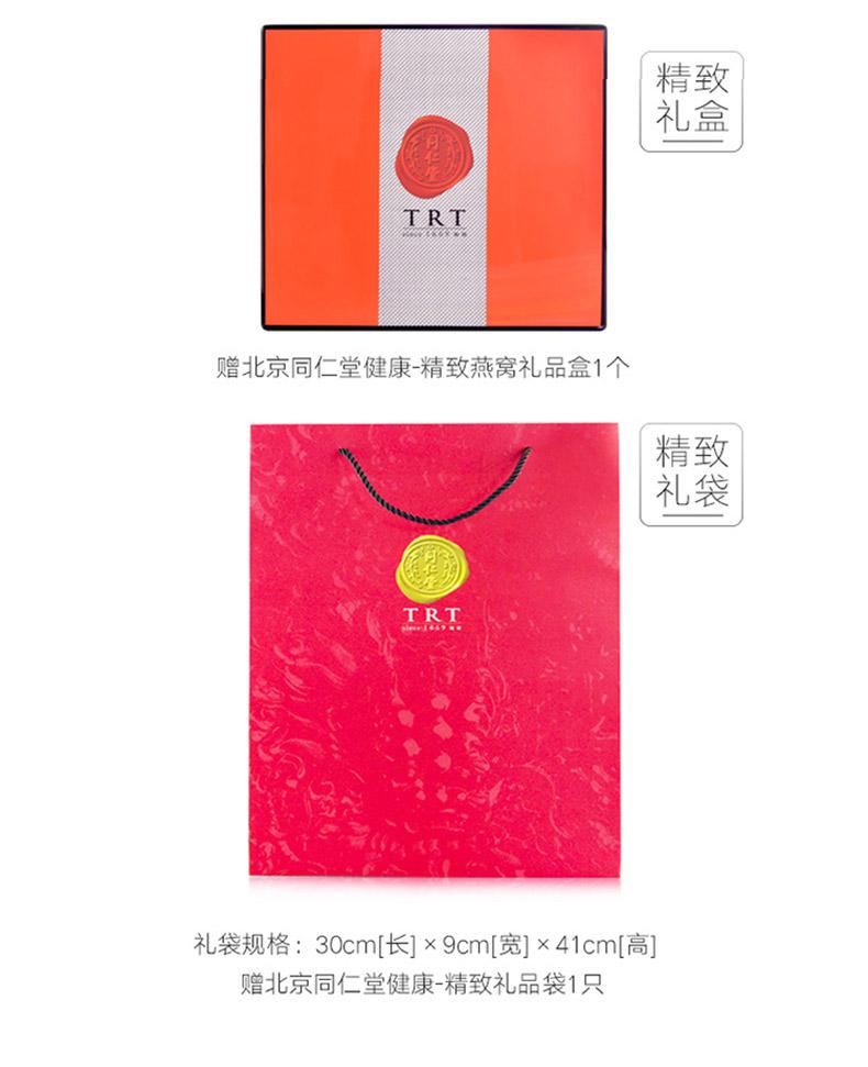 白燕盏燕窝礼盒90g-礼盒介绍