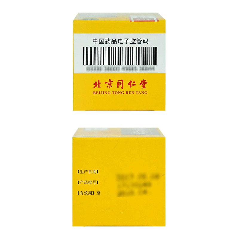 六味地黄软胶囊4