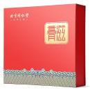 同仁堂 膏方礼盒(非卖品单拍不发)长30cm 宽28.7cm 高8cm