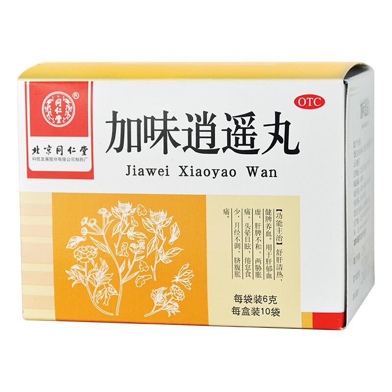 北京同仁堂 加味逍遙丸 6g*10袋