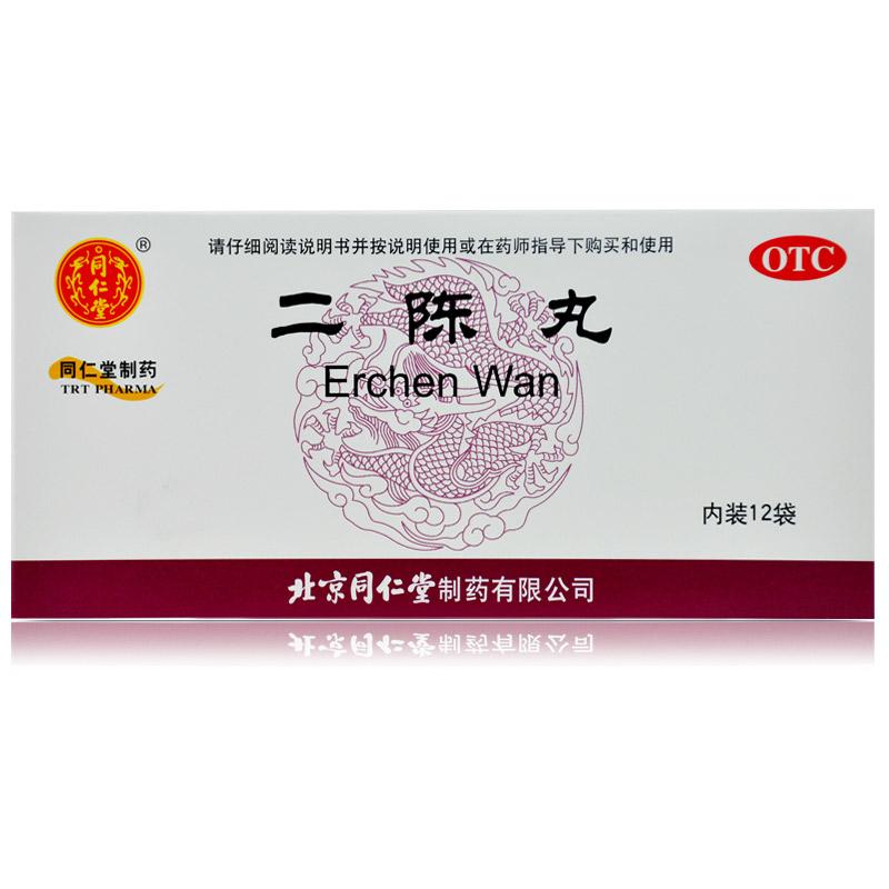 同仁堂 二陈丸6g*12袋