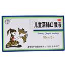 北京同仁堂 儿童清肺口服液 10ml*6支/盒