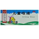 北京同仁堂 儿童咳液10毫升*10支