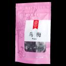 同仁堂 烏梅 250g 【50g*5袋】