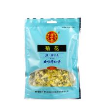同仁堂 菊花 50g/袋装