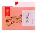 同仁堂 山藥片50g/盒
