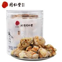 同仁堂(TRT) 云南文山冻干三七 70头/65g