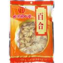 北京同仁堂百合100g新鮮百合干貨搭配蓮子泡茶正品