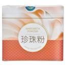 同仁堂 珍珠粉 0.3g*30袋 内服外用面膜粉
