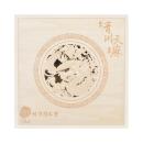 北京同仁堂 凍干天麻 328g 禮盒裝
