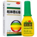 三金 桂林西瓜霜喷剂 3.5g  口舌生疮 急慢性咽炎 口腔溃疡