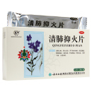 云南白藥 清肺抑火片24片/盒